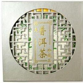Wenshan White Pu-erh