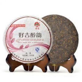 Fengqing Chun Yun Ripened Pu-erh Cake Tea