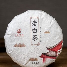 Fuding Gong Mei White Tea Cake 2016