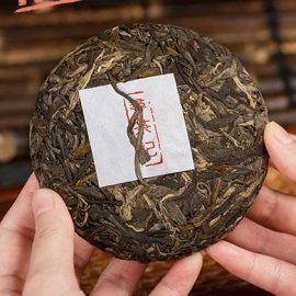 Guo Gan Gushu Ancient Wild Tree Raw Puerh Cake Tea 2019