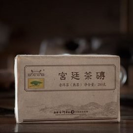 Palace Ripened Pu-erh Brick Tea 2007